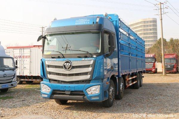 福田 欧曼EST 6系重卡 360马力 8X4 9.6米仓栅式载货车