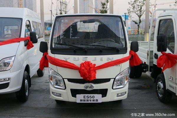 上汽跃进 小福星 3.5T 2.7米单排纯电动厢式轻卡