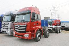 福田 欧曼新ETX 6系重卡 360马力 8X4 9.53米栏板载货车底盘(BJ1313VNPKJ-AA) 卡车图片