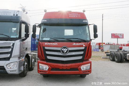 福田 欧曼新ETX 6系重卡 280马力 8X2 9.6米畜禽载货车(BJ5313CCQ-AB)