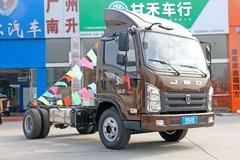 金杯 运盈W系列 143马力 4.18米单排栏板轻卡底盘(SY1045HRFS) 卡车图片