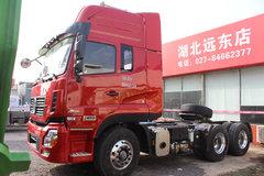 东风商用车 天龙重卡 启航版 450马力 6X4牵引车(485后桥)(DFH4250A4)