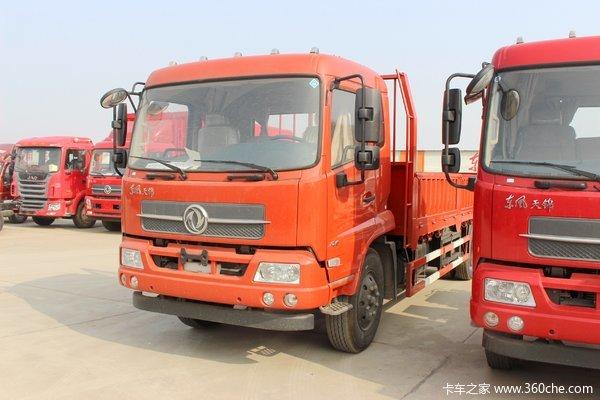 东风商用车 天锦中卡 180马力 4X2 6.75米栏板载货车