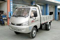 北汽黑豹 H7 71马力 2.73米自卸车(BJ3036D30HS) 卡车图片