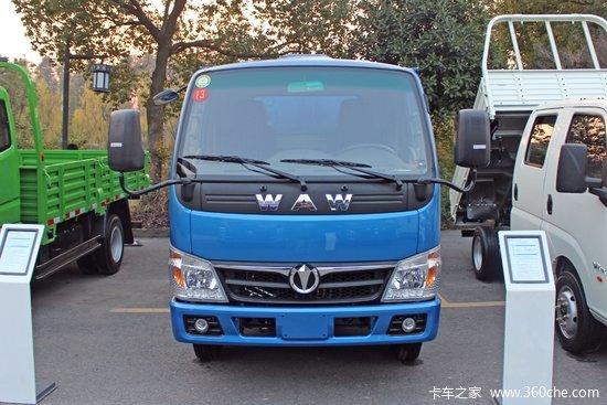 飞碟奥驰 宏瑞T系列 110马力 4X2 3.2米自卸车(国六)(FD3046W16K6-2)