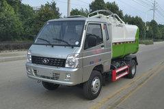 时风 风菱 4X2 87马力 自装卸式垃圾车(SSF5031ZZZJB2)