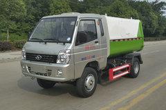 时风 风菱 4X2 87马力 自卸式垃圾车(SSF5031ZLJ)
