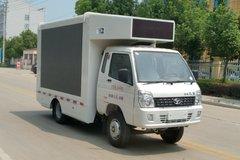 时风 风菱 1.3L 87马力 汽油 单排厢式宣传车(SSF5031XXCJB2)