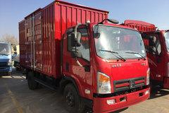 航天凌河 启航星 116马力 4.17米单排厢式轻卡(LH5040XXY) 卡车图片