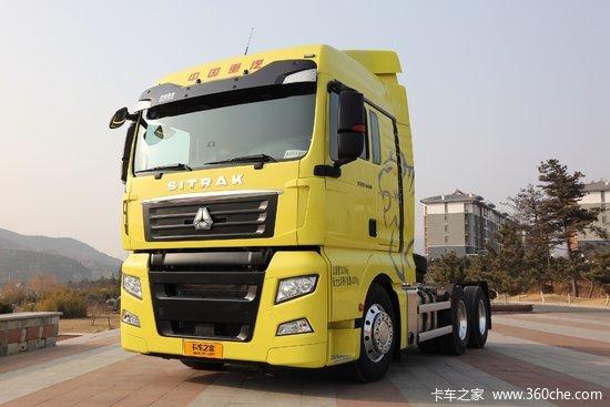 中国重汽 汕德卡SITRAK C7H重卡 轻量化 540马力 6X4自动挡牵引车(AMT手自一体)(ZZ4256V324HE1B)