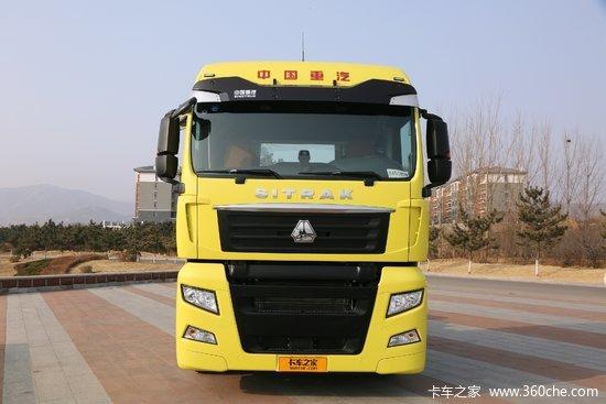 中国重汽 汕德卡SITRAK C7H重卡 轻量化版 440马力 6X4牵引车(采埃孚16挡)(ZZ4256V324HE1B)