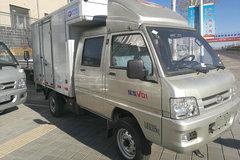 福田时代 驭菱VQ1 1.1L 61马力 汽油 2.5米双排厢式微卡(BJ5030XXY-V6) 卡车图片