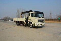 中国重汽 豪瀚J5G 210马力 4X2 随车吊(重汽希尔博牌)(AB5161JSQ)