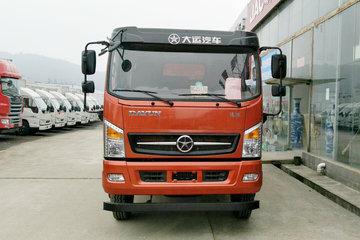 大运 运途 160马力 4X2 4米自卸车