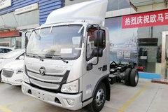 福田 欧马可S3系 143马力 4.18米单排仓栅式轻卡底盘(BJ5048CCY-FE) 卡车图片