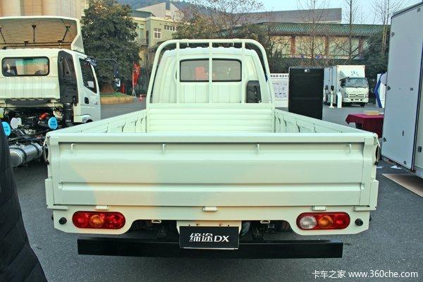 缔途DX载货车阜阳市火热促销中 让利高达1万