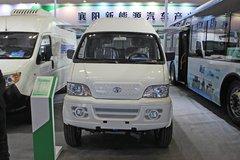九州 3.5T 4.5米纯电动物流车