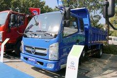 凯马 GK8福运来 98马力 4X2 3.45米自卸车(KMC3042GC32P5) 卡车图片