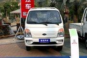 凯马 锐航X3 110马力 3.93米单排厢式微卡(KMC5043XXYH31D5)