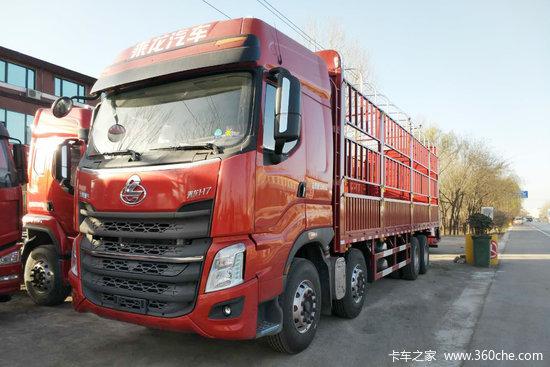 东风柳汽 乘龙H7重卡 500马力 8X4 9.47米仓栅式载货车(457后桥)(LZ5311CCYH7FC1)
