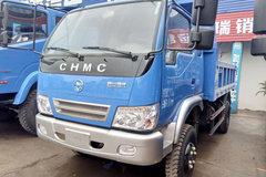 南骏汽车 祥康 102马力 3.55米自卸车(NJA3040FPB34V) 卡车图片