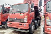 重汽王牌 7系 180马力 6X2 4.7米自卸车(CDW3250A1R5)