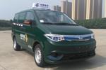 郑州日产 帅客 2.6T 4.5米纯电动邮政车