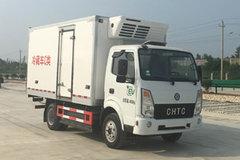 湖北新楚风 4.5T 4米单排纯电动冷藏车(HQG5042XLCEV)