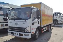 一汽解放 虎VH 120马力 4X2 单排易燃气体厢式运输车(5档)(CA5045XRQP40K17L1E5A84)