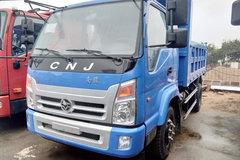 南骏汽车 瑞捷 102马力 4X2 3.55米自卸车(NJA3040FPB34V)