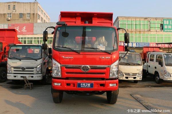 三环十通 T3创客 130马力 4X2 3.8米自卸车