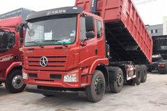 大运 风驰重卡 270马力 8X4 6米自卸车(DYQ3311D5FB)