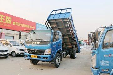 飞碟奥驰 X3系列 156马力 4X2 5.26米自卸车(FD3101P63K5-2)
