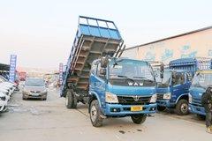 飞碟奥驰 X3系列 156马力 5.26米自卸车(FD3101P63K5-2)