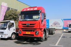 红岩 杰狮M500 390马力 8X4 粉粒物料运输车(CQ5316GFLHTVG466H)