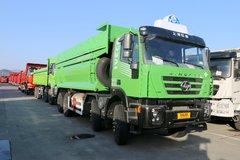 上汽红岩 新金刚M500 350马力 8X4 6.8米LNG自卸车(CQ3316HTG336TB) 卡车图片