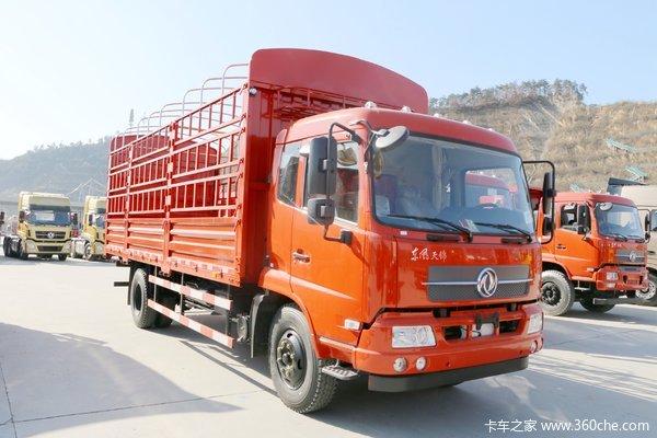 东风商用车 天锦中卡 210马力 4X2 6.75米排半栏板载货