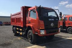 东风 力拓T20 160马力 4X2 3.7米自卸车(Φ110双顶)(EQ3041L8GDAAC) 卡车图片