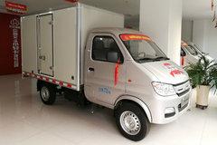 长安跨越 新豹MINI 1.3L 88马力 2.585米单排厢式微卡(SC5031XXYGDD52)