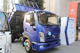 飞碟奥驰 X6系列 165马力 4.2米自卸车(FD3046W63K5-1)