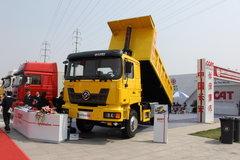 江铃重汽 远威重卡 280马力 6X4 6米CNG自卸车(SXQ3250M5N-4)