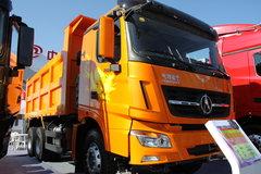 北奔 V3重卡 290马力 6X4 5.6米自卸车(ND3250B38J5) 卡车图片