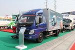 福田 奥铃CTX 科技版 156马力 4.75米排半厢式轻卡(BJ5089XXY-A2)图片