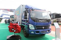 福田 奥铃CTX中卡 156马力 4X2 6.75米厢式载货车(BJ5129XXY-FB)