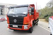 东风 力拓T15 129马力 3.7米自卸车(EQ3041L8GDAAC)