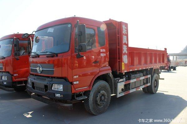 东风商用车 天锦中卡 240马力 4X2 5.4米自卸车