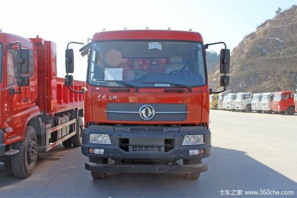 东风商用车 天锦重卡 240马力 4X2 5.2米自卸车(300后桥)