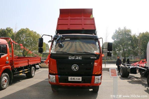 优惠1万上海东风力拓T15自卸车促销中