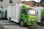 陕汽商用车 轩德E9 轻量化版 4.5T 4.1米单排纯电动厢式轻卡(SX5042XXYBEV331S)图片