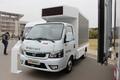 东风途逸 1.5L 110马力 单排厢式宣传车(程力威牌)(CLW5030XXCE5)